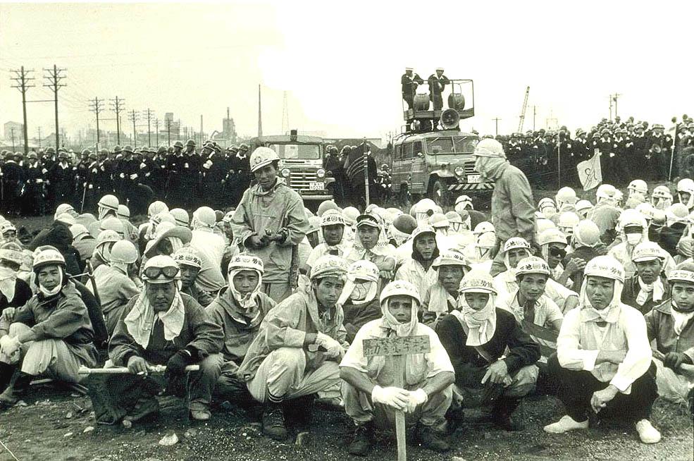 三井三池炭鉱の画像 p1_22